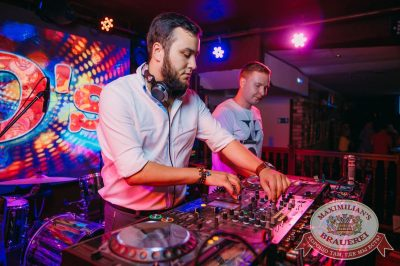 Вечеринка «Ретро FM», 20 июля 2018 - Ресторан «Максимилианс» Красноярск - 21