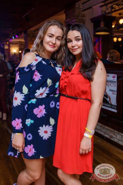 Вечеринка «Ретро FM», 20 июля 2018 - Ресторан «Максимилианс» Красноярск - 27