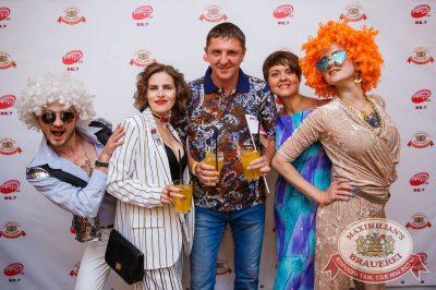 Вечеринка «Ретро FM», 20 июля 2018 - Ресторан «Максимилианс» Красноярск - 3