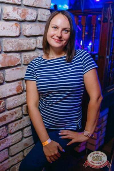 Вечеринка «Ретро FM», 20 июля 2018 - Ресторан «Максимилианс» Красноярск - 30