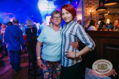 Вечеринка «Ретро FM», 20 июля 2018 - Ресторан «Максимилианс» Красноярск - 33