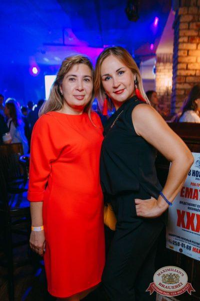 Вечеринка «Ретро FM», 20 июля 2018 - Ресторан «Максимилианс» Красноярск - 34