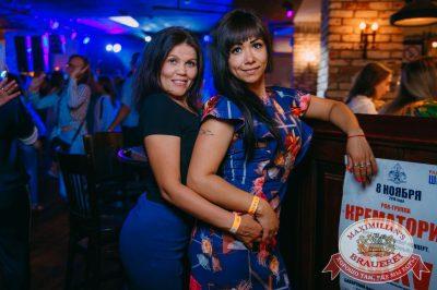 Вечеринка «Ретро FM», 20 июля 2018 - Ресторан «Максимилианс» Красноярск - 36
