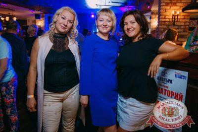 Вечеринка «Ретро FM», 20 июля 2018 - Ресторан «Максимилианс» Красноярск - 37