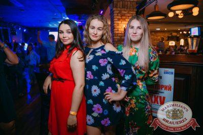 Вечеринка «Ретро FM», 20 июля 2018 - Ресторан «Максимилианс» Красноярск - 38