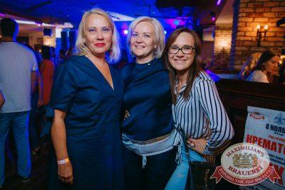 Вечеринка «Ретро FM», 20 июля 2018 - Ресторан «Максимилианс» Красноярск - 39