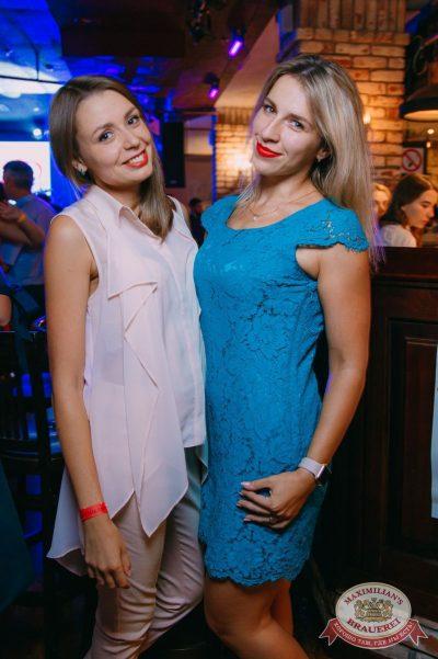Вечеринка «Ретро FM», 20 июля 2018 - Ресторан «Максимилианс» Красноярск - 40
