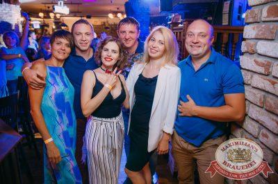 Вечеринка «Ретро FM», 20 июля 2018 - Ресторан «Максимилианс» Красноярск - 46