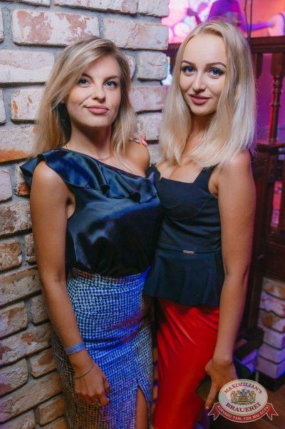 Вечеринка «Ретро FM», 20 июля 2018 - Ресторан «Максимилианс» Красноярск - 49