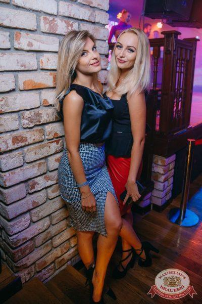Вечеринка «Ретро FM», 20 июля 2018 - Ресторан «Максимилианс» Красноярск - 50