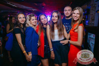Вечеринка «Ретро FM», 20 июля 2018 - Ресторан «Максимилианс» Красноярск - 52