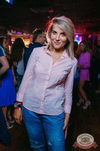 Вечеринка «Ретро FM», 20 июля 2018 - Ресторан «Максимилианс» Красноярск - 53