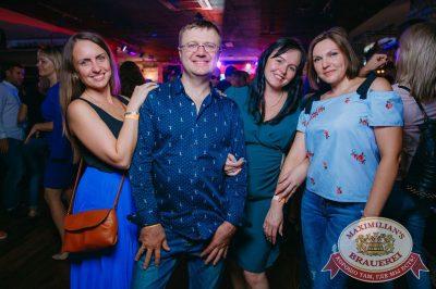 Вечеринка «Ретро FM», 20 июля 2018 - Ресторан «Максимилианс» Красноярск - 54