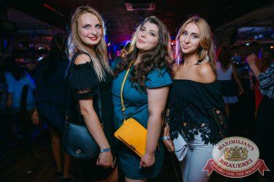 Вечеринка «Ретро FM», 20 июля 2018 - Ресторан «Максимилианс» Красноярск - 57