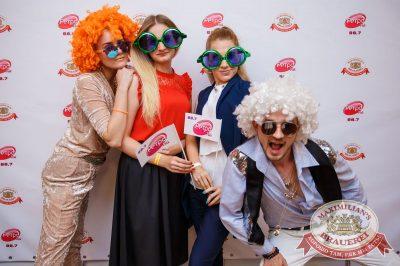 Вечеринка «Ретро FM», 20 июля 2018 - Ресторан «Максимилианс» Красноярск - 8