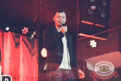 Стендап: Комаров и Амарян, 26 июля 2018 - Ресторан «Максимилианс» Красноярск - 10