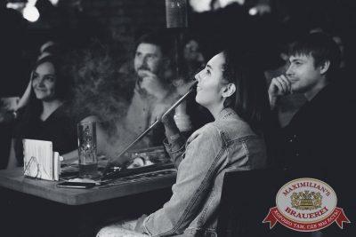Стендап: Комаров и Амарян, 26 июля 2018 - Ресторан «Максимилианс» Красноярск - 11