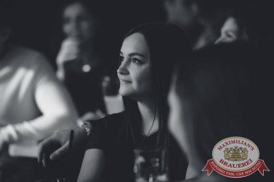 Стендап: Комаров и Амарян, 26 июля 2018 - Ресторан «Максимилианс» Красноярск - 12