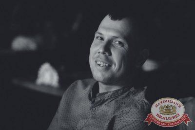 Стендап: Комаров и Амарян, 26 июля 2018 - Ресторан «Максимилианс» Красноярск - 13