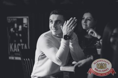Стендап: Комаров и Амарян, 26 июля 2018 - Ресторан «Максимилианс» Красноярск - 15