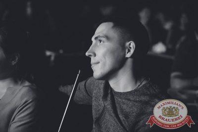 Стендап: Комаров и Амарян, 26 июля 2018 - Ресторан «Максимилианс» Красноярск - 16