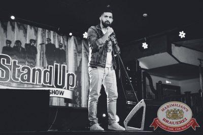 Стендап: Комаров и Амарян, 26 июля 2018 - Ресторан «Максимилианс» Красноярск - 17