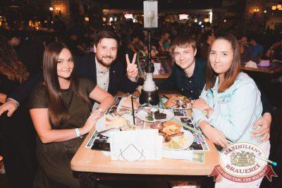 Стендап: Комаров и Амарян, 26 июля 2018 - Ресторан «Максимилианс» Красноярск - 27