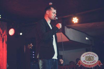 Стендап: Комаров и Амарян, 26 июля 2018 - Ресторан «Максимилианс» Красноярск - 3