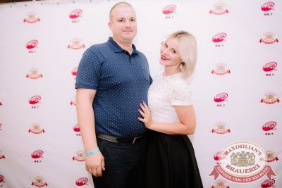 Стендап: Комаров и Амарян, 26 июля 2018 - Ресторан «Максимилианс» Красноярск - 38
