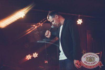 Стендап: Комаров и Амарян, 26 июля 2018 - Ресторан «Максимилианс» Красноярск - 4