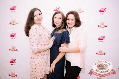 Стендап: Комаров и Амарян, 26 июля 2018 - Ресторан «Максимилианс» Красноярск - 43