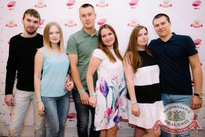 Стендап: Комаров и Амарян, 26 июля 2018 - Ресторан «Максимилианс» Красноярск - 46