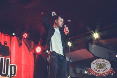 Стендап: Комаров и Амарян, 26 июля 2018 - Ресторан «Максимилианс» Красноярск - 7