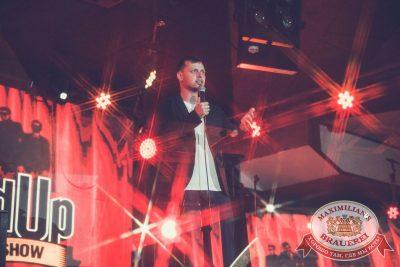 Стендап: Комаров и Амарян, 26 июля 2018 - Ресторан «Максимилианс» Красноярск - 8