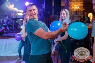День именинника, 28 июля 2018 - Ресторан «Максимилианс» Красноярск - 27