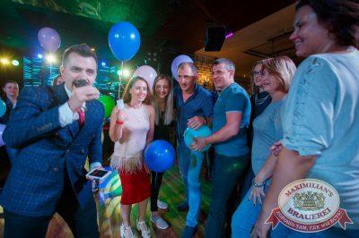 День именинника, 28 июля 2018 - Ресторан «Максимилианс» Красноярск - 32
