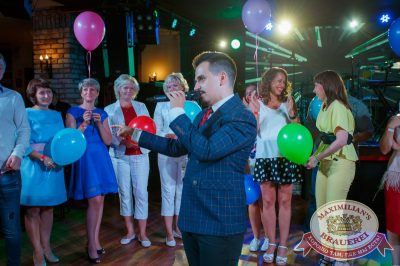 День именинника, 28 июля 2018 - Ресторан «Максимилианс» Красноярск - 35