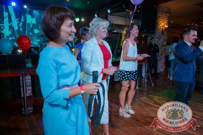 День именинника, 28 июля 2018 - Ресторан «Максимилианс» Красноярск - 46