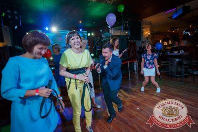 День именинника, 28 июля 2018 - Ресторан «Максимилианс» Красноярск - 47