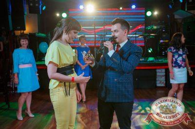 День именинника, 28 июля 2018 - Ресторан «Максимилианс» Красноярск - 48