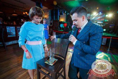 День именинника, 28 июля 2018 - Ресторан «Максимилианс» Красноярск - 51