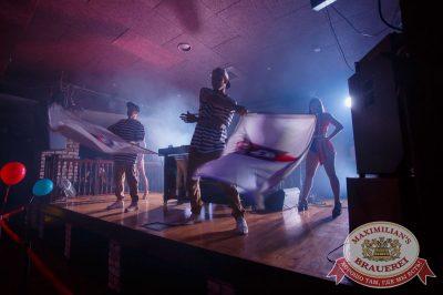 День именинника, 28 июля 2018 - Ресторан «Максимилианс» Красноярск - 59