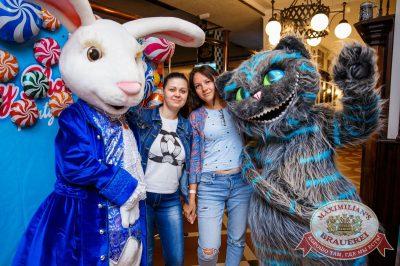 День именинника, 28 июля 2018 - Ресторан «Максимилианс» Красноярск - 6
