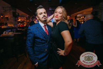 День именинника, 28 июля 2018 - Ресторан «Максимилианс» Красноярск - 62