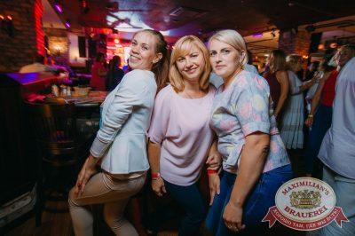 День именинника, 28 июля 2018 - Ресторан «Максимилианс» Красноярск - 63