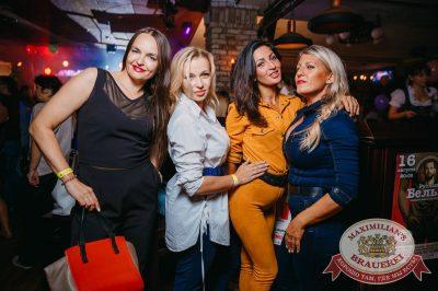 День именинника, 28 июля 2018 - Ресторан «Максимилианс» Красноярск - 64