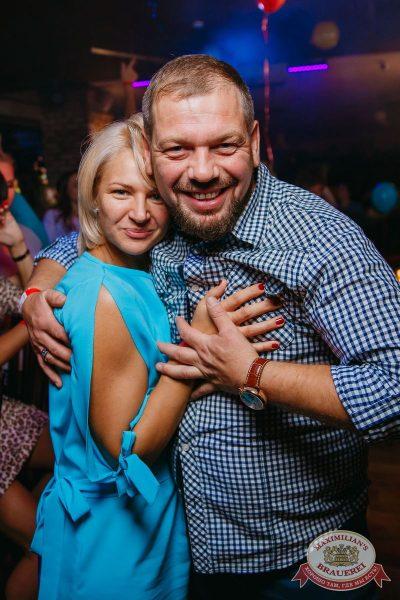 День именинника, 28 июля 2018 - Ресторан «Максимилианс» Красноярск - 68
