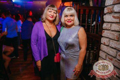 День именинника, 28 июля 2018 - Ресторан «Максимилианс» Красноярск - 69