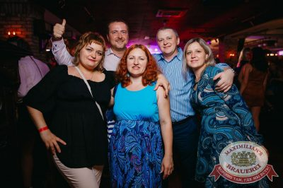 День именинника, 28 июля 2018 - Ресторан «Максимилианс» Красноярск - 75