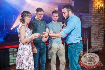 Фотоконкурс No selfie, do foto! Финал, 31 июля 2018 - Ресторан «Максимилианс» Красноярск - 12